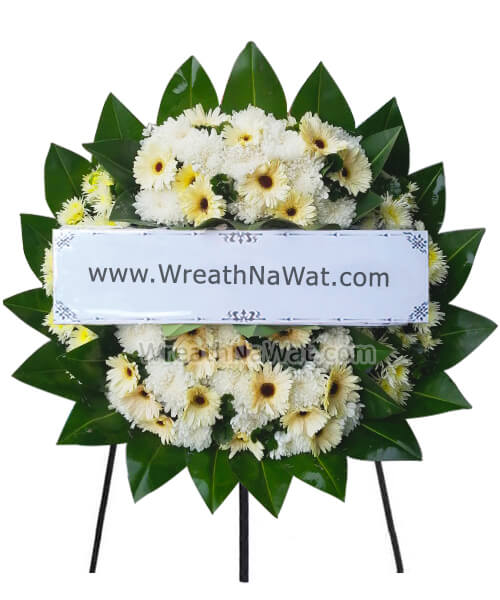 ส่งพวงหรีดดอกไม้สวยงาม ฟรีใน กทม.