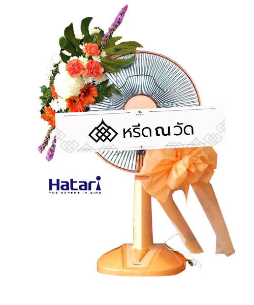 พวงหรีดพัดลม เพิ่มความสวยหวานด้วยดอกไม้ประดิษฐ์สีส้มและขาว