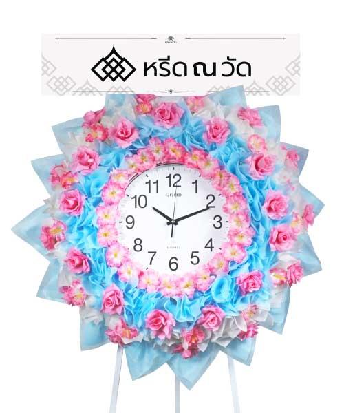 พวงหรีดทำจากนาฬิกา