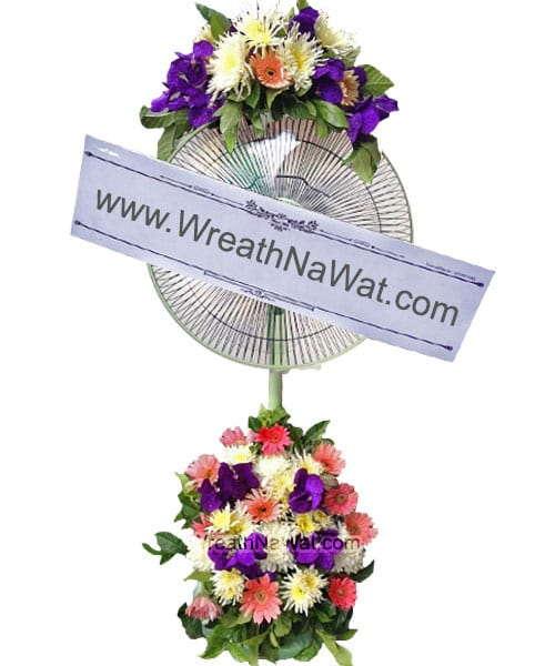 พวงหรีดพัดลมประดับดอกไม้อย่างสวยงาม