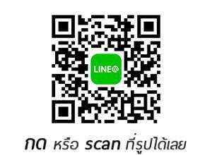 wnw_line