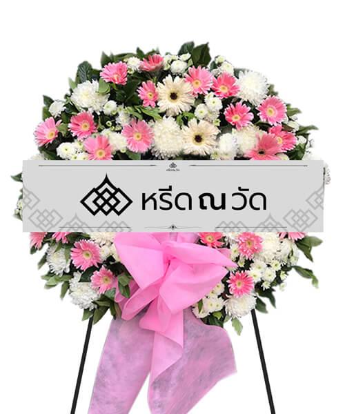 พวงหรีดดอกไม้สด รหัส A021 โทนสีขาว-ชมพู ด้านล่างตกแต่งด้วยผ้าสีชมพู