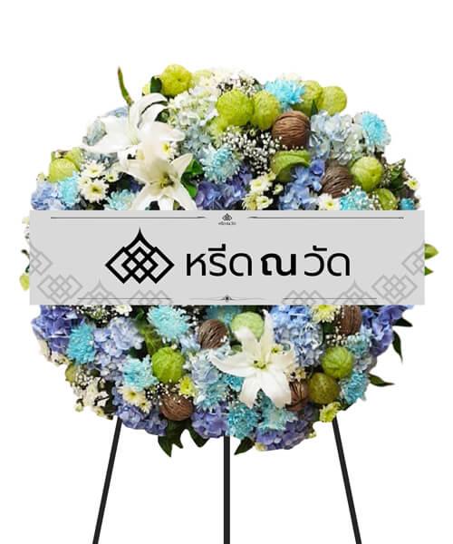 พวงหรีดดอกไม้สดโทนสีฟ้า-ขาว ไซส์ M จัดเป็นทรงกลมสวยงาม
