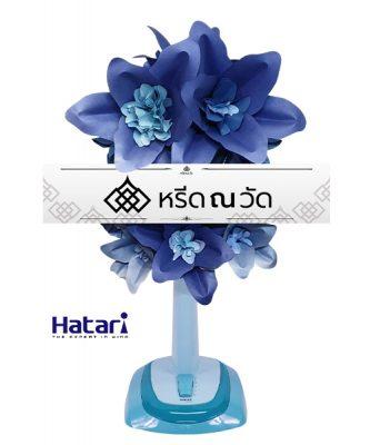 พวงหรีดพัดลมดอกไม้กระดาษสีน้ำเงิน
